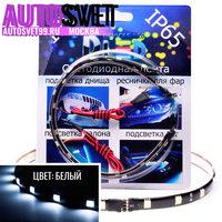 Светодиодная автомобильная лента 30см SMD5050 12Led Белая