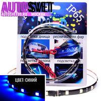 Светодиодная автомобильная лента 30см SMD5050 12Led Синяя
