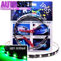 Светодиодная автомобильная лента 30см SMD5050 12Led Зелёная
