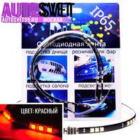 Светодиодная автомобильная лента 30см SMD5050 15Led Красная