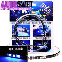 Светодиодная автомобильная лента 30см SMD5050 15Led Синяя